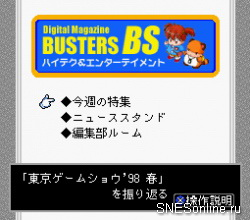 Busters – Digital Magazine