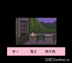 Famicom Bunko – Hajimari no Mori