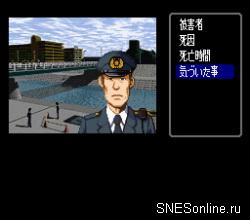 Famicom Tantei Club Part II
