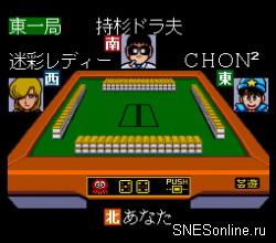 Gambler Jikochuushinha – Mahjong Kouisen