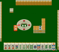 Haisei Mahjong Ryouga