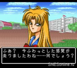 Nage Libre – Seijaku no Suishin