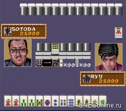 Naki no Ryuu – Mahjong Hisshouden