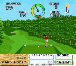 Namco Open