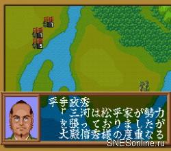 Oda Nobunaga – Haou no Gundan