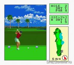 Okamoto Ayako to Match Play Golf – Ko olina Golf Club in Hawai