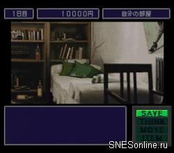 Pachi Slot Monogatari – PAL Kougyou Special