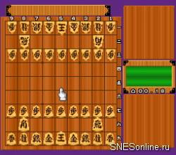 Saikousoku Shikou Shougi Mahjong