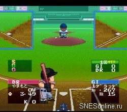 Ultra Baseball Jitsumeiban 2