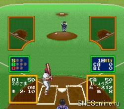 Ultra Baseball Jitsumeiban
