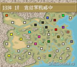 Yokoyama Mitsuteru – Sangokushi 2