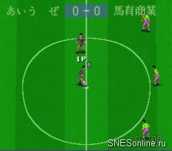 Zenkoku Koukou Soccer 2